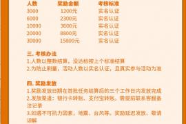 """2020新年首码!零撸薅羊毛项目""""富业""""火热排线中"""