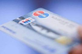 2020.9.27日各家银行刷卡薅羊毛活动,优惠活动汇总,
