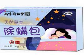 薅羊毛线报分享,11.23日精选优惠货品推荐